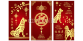 Chinese New Year Happy Fortune Banner