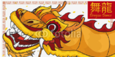 Chinese New Year Prosperity Banner