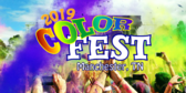 Summer Festival Colorfest Event Banner