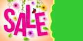 Garden Supplies Sale Banner