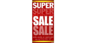 Vertical Subliminal Sale Banner