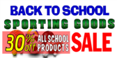 Back to School Sporting Goods Sale Banner