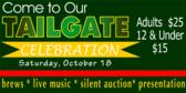 Tailgate Celebration Event Signage