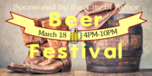 Sponsored Beer Event