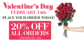 Valentine's Day Florist Roses Sale Banner Stand