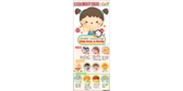Kindergarten 63 x 24.5 COVID-19 Prevention Banner Stand